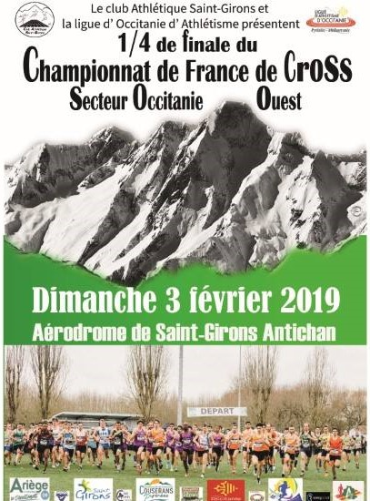 Cross 2019